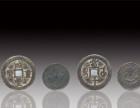 鹰潭古钱币拍卖哪里可以鉴定古钱币的价值