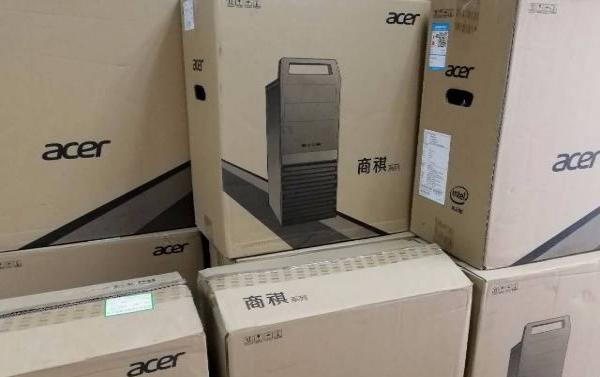 宏碁N4660家用商用办公品牌电脑集成接口全