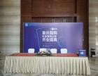 重庆专业活动策划执行会务服务公司