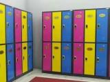 寧波恒徳路金屬制品有限公司更衣柜文件柜