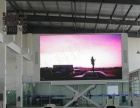 浙江哪有LED广告宣传车厂家 流动舞台车多少钱一辆