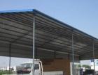 专业承接钢结构厂房,雨棚,阳光房大师傅20年做工