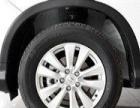 本田CRV2015款 2.0 两驱风尚版本田CRV2015款