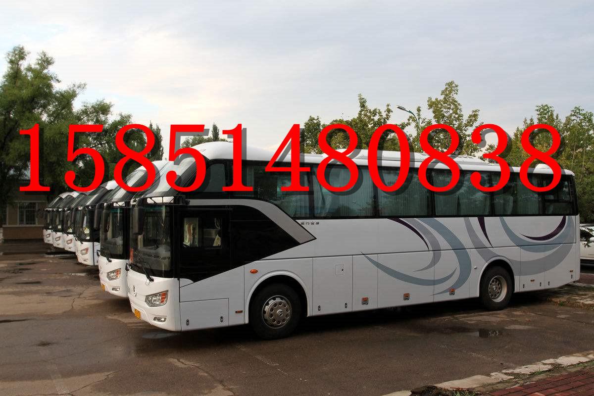 从(昆山到东营的汽车/客车汽车票查询15851480838)多久到