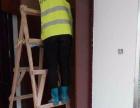 别墅开荒,新屋清洁,外墙清洗、不锈钢门强力去胶清洁