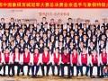 中山集体照大合照拍摄/中山会议录影录像/中山摄影架子出租