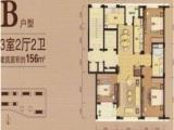 玉兰广场 390万 4室2厅2卫 豪华装修居住上学不二选