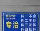 滨州宝安总校招生