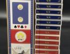 广东哪里可以定做蜜蜂扑克牌厂家 加印logol防伪蜜蜂扑克