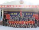 深圳冬令营培训哪里好:深圳2018我们寒假冬令营开始报名了