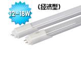 地下车库节能改造专用led雷达微波感应日光灯t8灯管12-18W