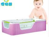 高质量的婴儿游泳池 大量供应优质的亚克力婴儿游泳池