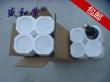 促销4四只红酒泡沫箱配纸箱拉菲红酒泡沫盒拉菲红酒包装盒快递盒