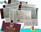 育婴师,保育员,茶艺师考证,可用于积分入学,入户,