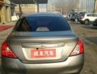 日产阳光2012款 阳光 1.5 无级 XE 舒适版 战友汽车帮