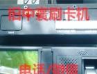 广西梧州星维666专用JM-A9跑卡器夏天学车必备