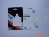 生产供应 防潮防震装纸箱 牛皮纸板化妆品包装纸箱彩盒定制