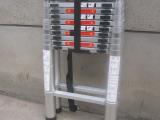 3.2米全铝人字伸缩梯,人字全铝竹节梯