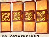 中式壁灯木艺雕刻古典客厅餐厅卧室床头灯羊皮灯酒店会所工程壁灯