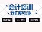 上海初级会计报名培训 实际工作高度契合