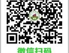 西汇农商商城代理/注册,西汇农商总部直招品商城经纪人/居间商