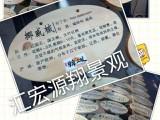 北京丰台区 植物牌 草地牌 树牌 实木牌 雕刻厂家