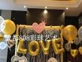 成都七夕情人节氛围装饰求婚答谢宴气球布置氦气球批发