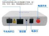 千兆光猫ONU光纤猫GPON单口终端设备支持电信联通移动
