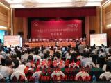 深圳知识竞赛活动抢答器租赁