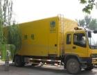 乌鲁木齐发电机租赁+乌鲁木齐柴油发电机租赁