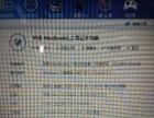 苹果macbook5.2笔记本