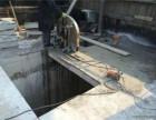 保定专业楼板拆除 柱子切割拆除 钢筋混凝土大梁拆除公司