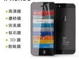 苹果5手机保护膜批发 iphone5贴膜 高透钻石镜面磨砂手机保