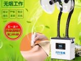 东莞长安激光吸烟机焊锡排烟机艾灸烟雾净化器家用工业吸烟神器