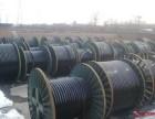我公司大量专业回收废旧电缆上门回收