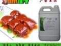 红烧肉香精味科咸味台烤香料,烤肠专用,火腿肠食用咸味香精飘香