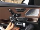 夏有作为奔驰S320改装座椅记忆通风座椅抓住夏天尾巴