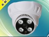 银柏700线监控摄像头 室内半球阵列红外夜视灯 OSD 菜单高清