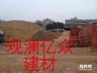 龙华新区建材水泥沙石