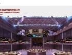新华大庆商品交易中心
