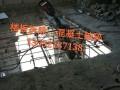 燕郊楼板拆除 液压钳破碎 楼梯拆除