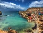马耳他国债投资居留福州快速移民绿卡护照