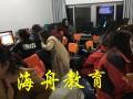 浦口江浦市民广场会计上岗 会计职称 会计证年审 一站式服务