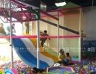 佳贝爱儿童乐园设备厂家/室内淘气堡设备/开儿童乐园