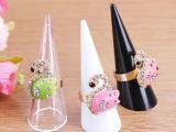 格子铺玲珑精致圆锥塑料尖指戒指展示做展示托 戒指摆件配件
