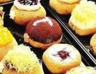 摩点烘焙甜片加盟 蛋糕店 投资金额 1-5万元