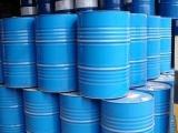 供应远达200号烷烃溶剂油高沸点溶剂油加