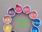 唐县油漆厂锐诚价格油漆批发市场加盟 油漆涂料
