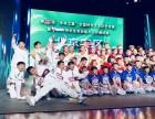少儿街舞培训班-少儿教育培训-少儿舞蹈考级