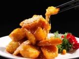 武汉甜品菜肴培训